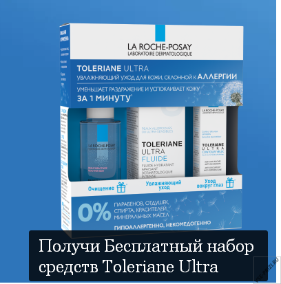 TOLERIANEULTRA
