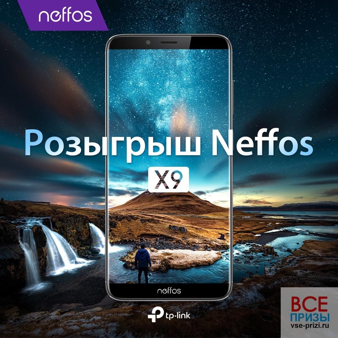 Выиграй смартфон Neffos Россия