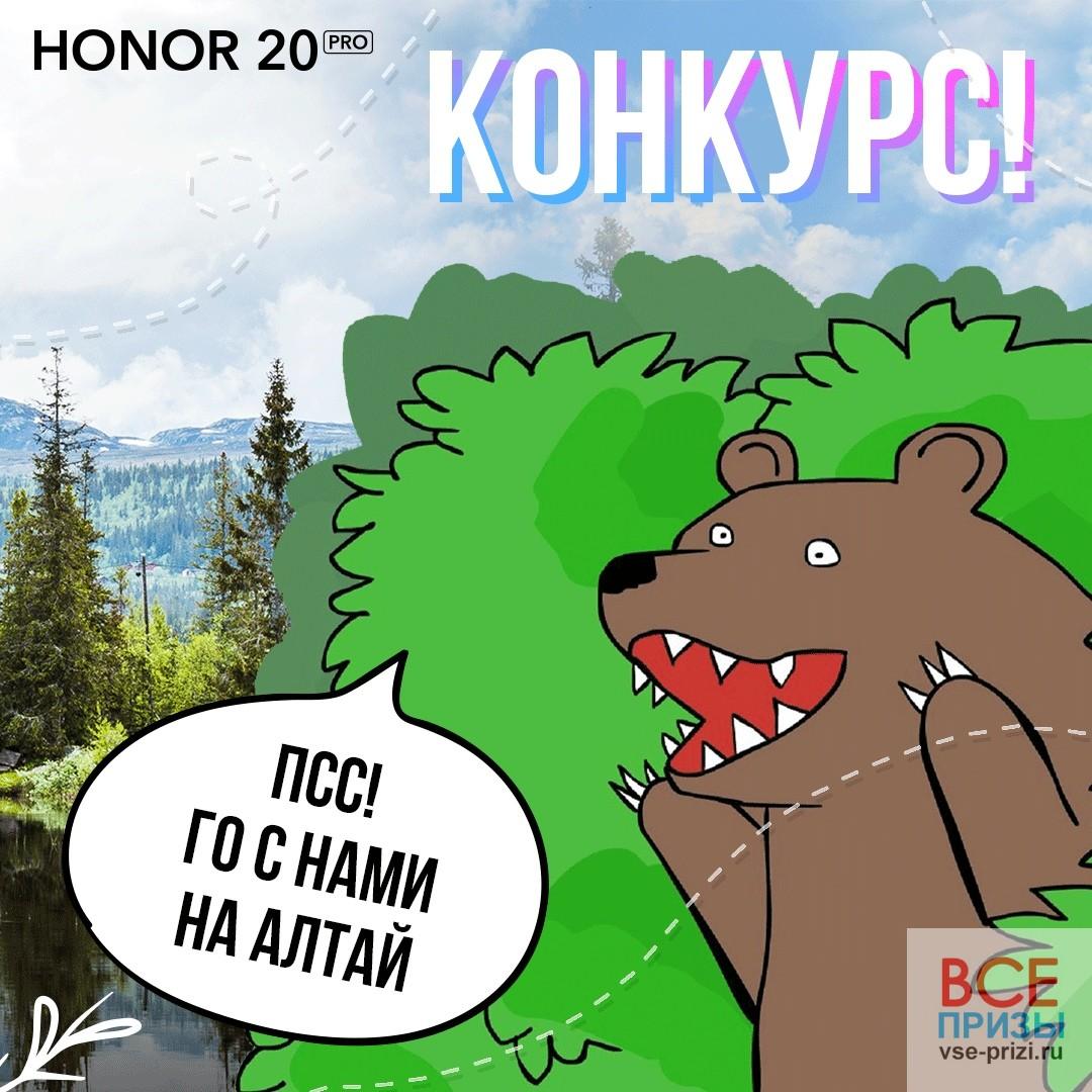 Honor p20