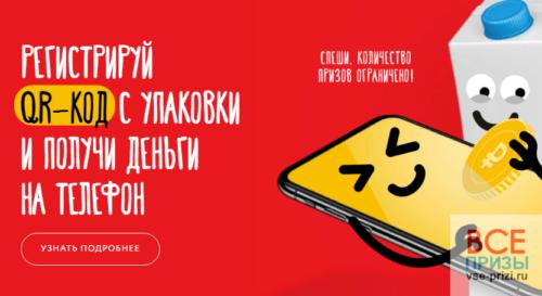 https://ru.omoloke.com