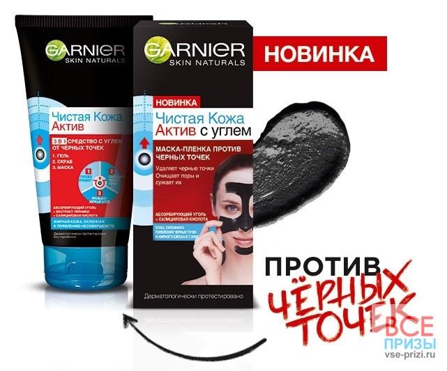 Тест-драйв новой черной маски-пленки против черных точек от Garnier