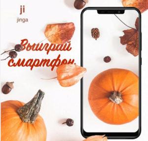 Выиграй смартфон Jinga Picasso Note!