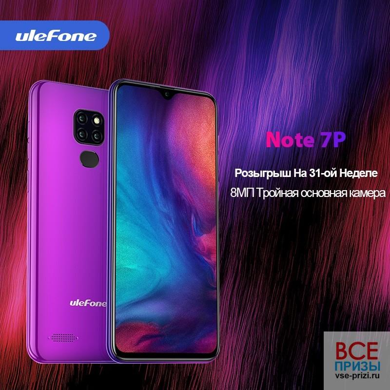 Еженедельный розыгрыш Ulefone Note 7P