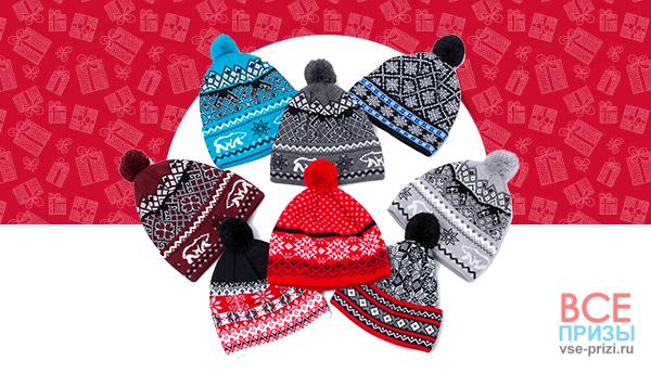 Бесплатно тёплая шапка от Сети магазинов «КАЛЯЕВ»
