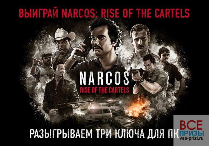 Игромания с «Букой» разыгрываем 3 Steam-ключа Narcos: Rise of the Cartels