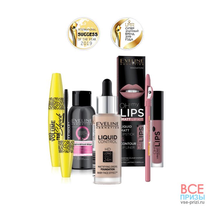 Протестируй набор косметики от Eveline Cosmetics