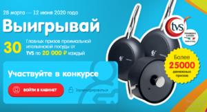 Акция Baysad 30 ЛЕТ ВМЕСТЕ