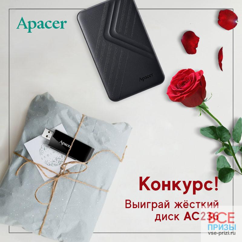 Конкурс от Apacer внешний жёсткий диск Apacer AC236 на 1 ТБ