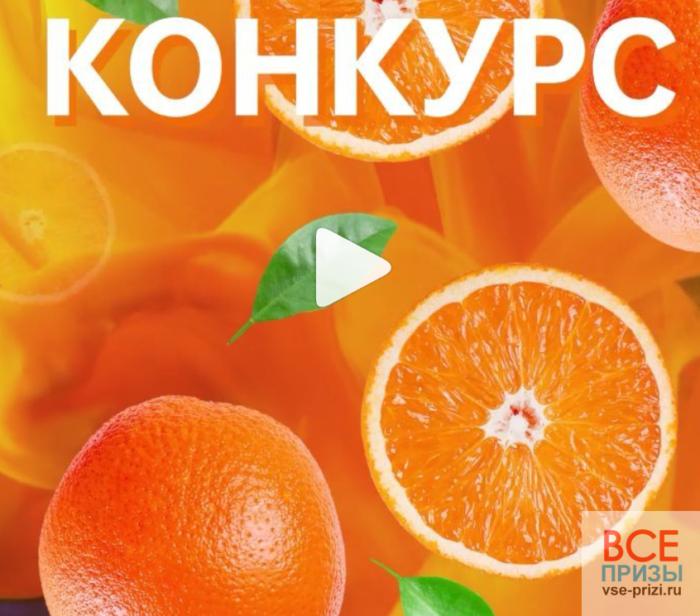 Конкурс OPPO #ОранжевыйАпрель!