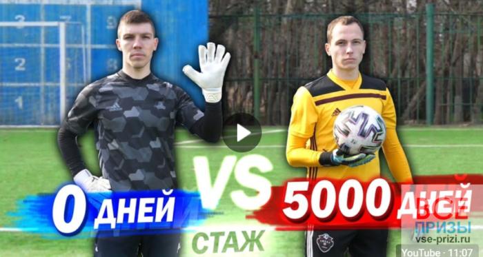 Конкурс ZTE Россия