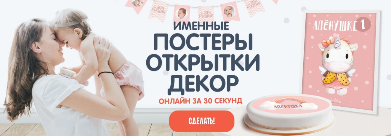 БЕСПЛАТНЫЙ ОНЛАЙН-СЕРВИС BAMBINIC.