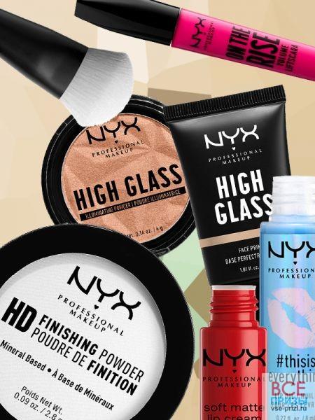 Конкурс от Makeup.ru и NYX Professional Makeup!