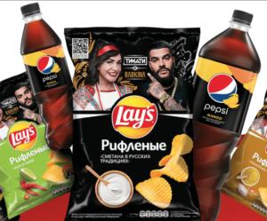 Акция Pepsi и Lays