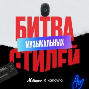 https://vk.com/mvideo?w=wall-14524722_1166777