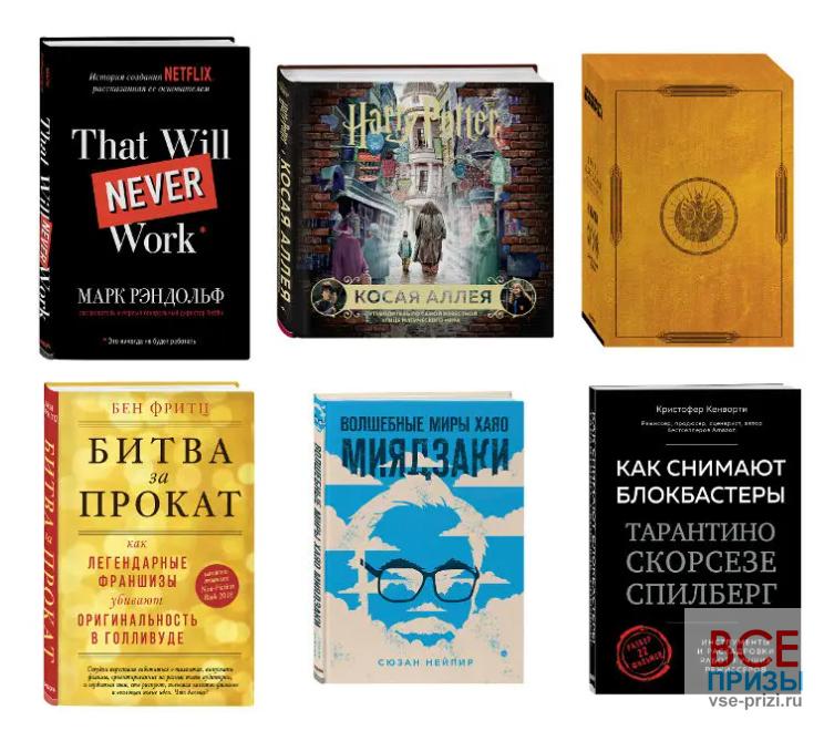 Разыгрываем книги от издательства «Бомбора»