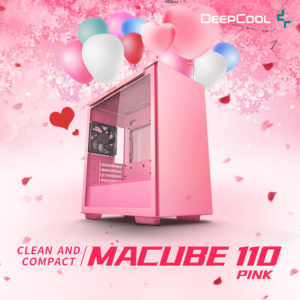 Конкурс разыгрываем MACUBE110 розового цвета