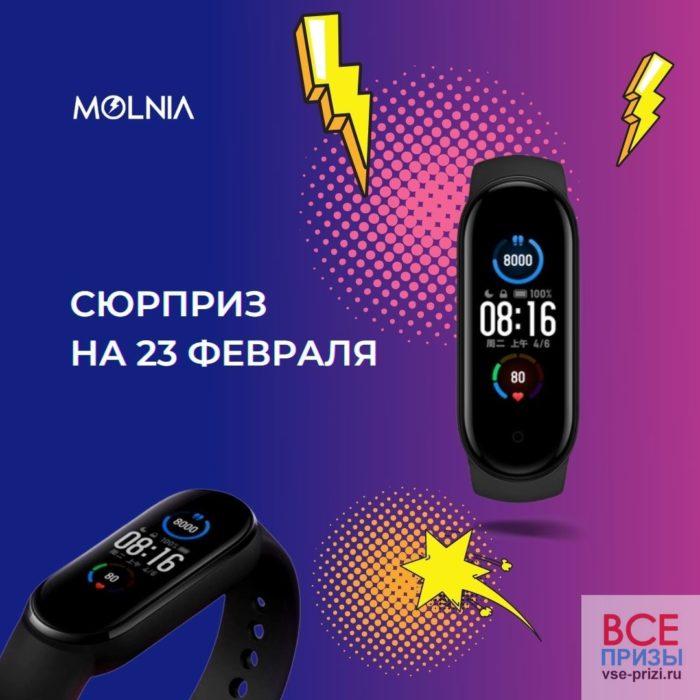 Выиграйте фитнес-браслет Xiaomi Mi Band 5
