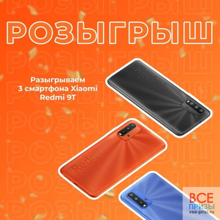 Акция Citilink запускаем конкурс с подарками от Xiaomi