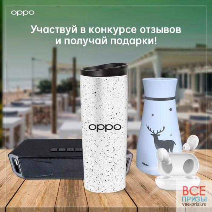 Не упусти шанс выиграть наушники OPPO Enco W11